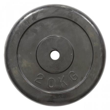 Disc Greutati cauciucat HouseFit 20 kg