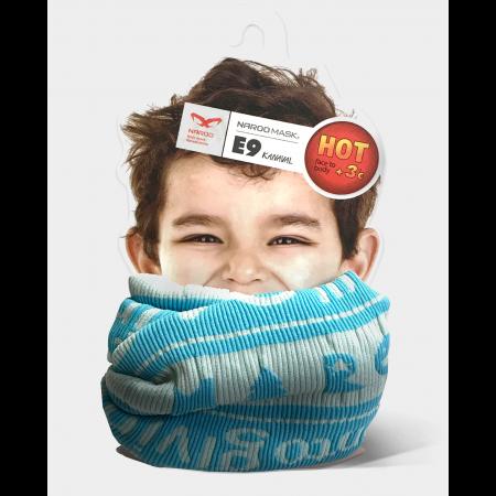 Esarfa multifunctionala pentru copii Naroo Mask E9 Kids - diverse modele
